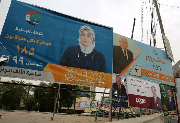 Aisha al-Massari dice en sus carteles que