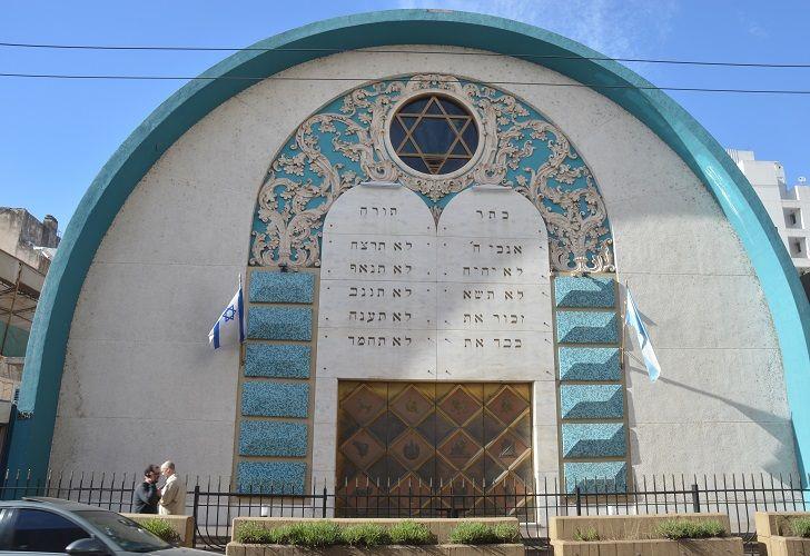 Templo Israelita fachada