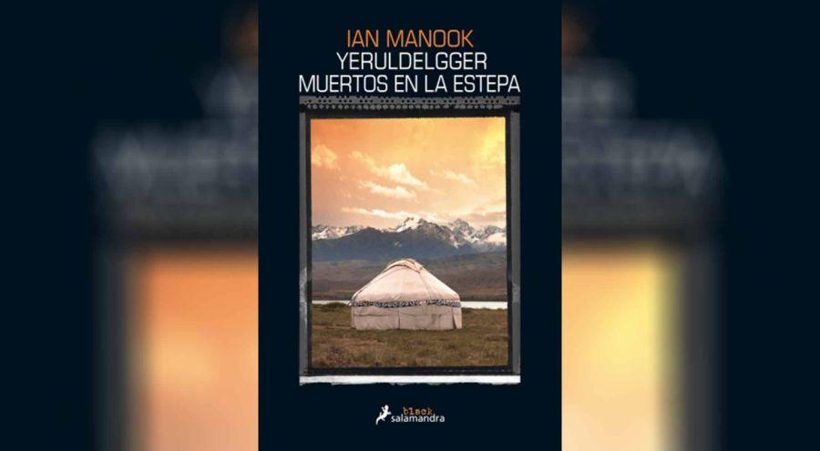 Ian Manook 03072019