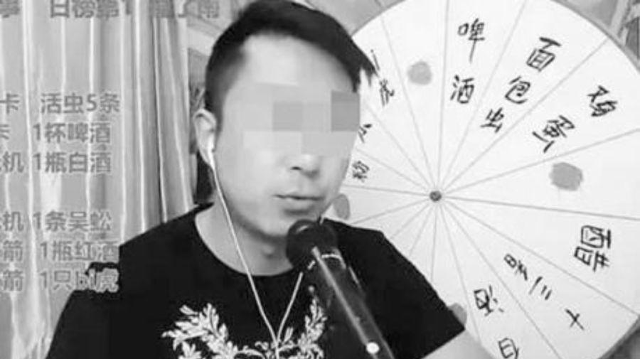 youtuber chino 07262019