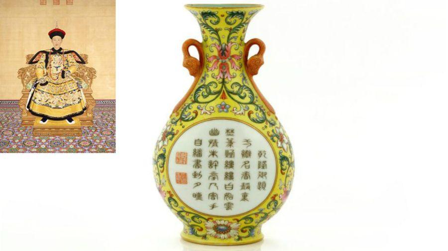 Jarrón de la dinastía quianlong