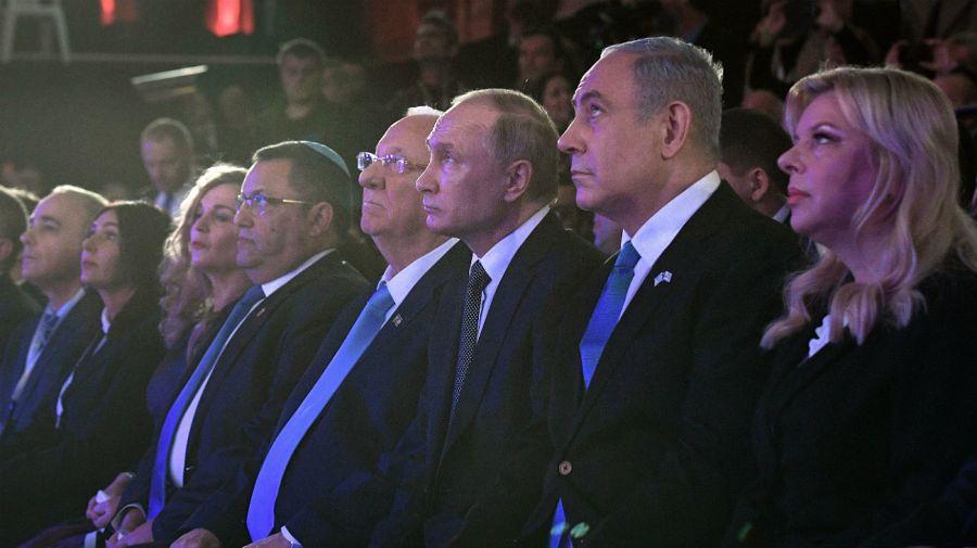 El Foro Mundial por el Holocausto tiene lugar en Israel.
