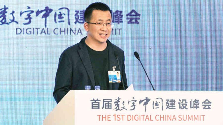 Yiming Zhang, dueño de TikTok