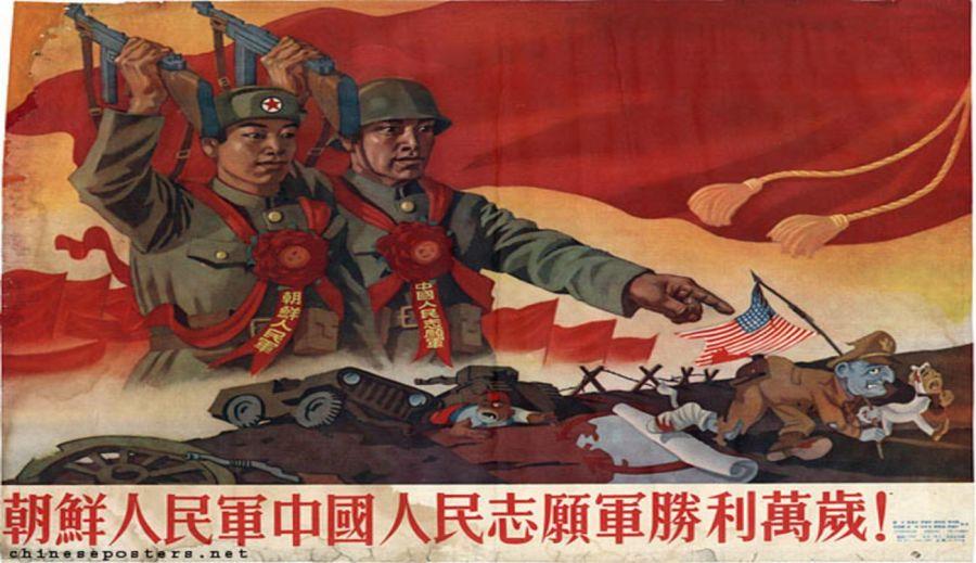 0625_china