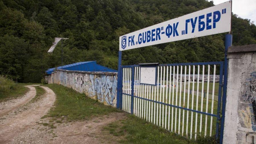 FK Guber Srebrenica 25 años