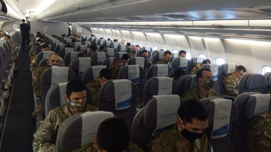 equipo de Bienestar de Personal de las Fuerzas Armadas