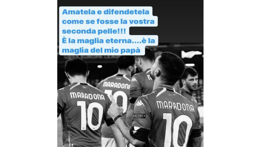 Diego Maradona Jr 1127