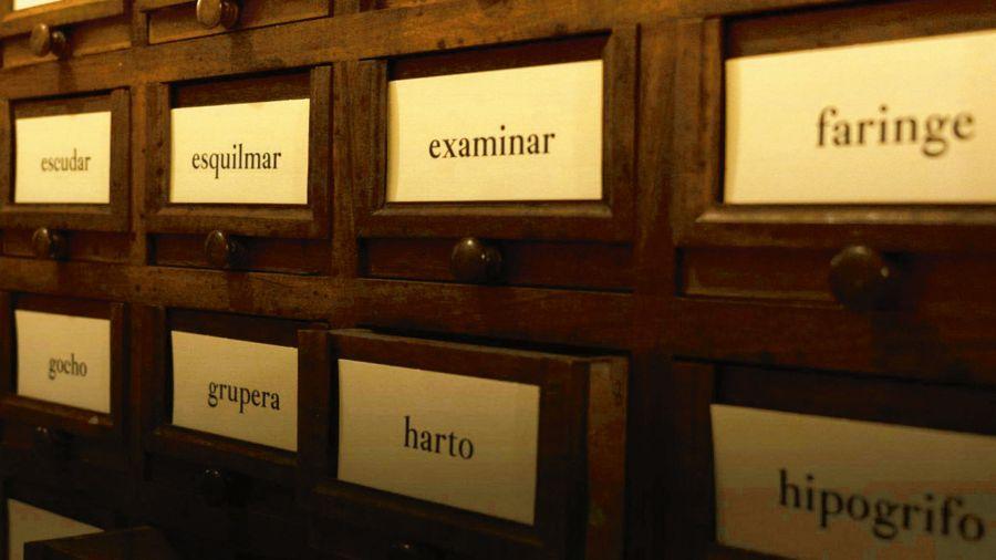Ficheros de la Real Academia Española