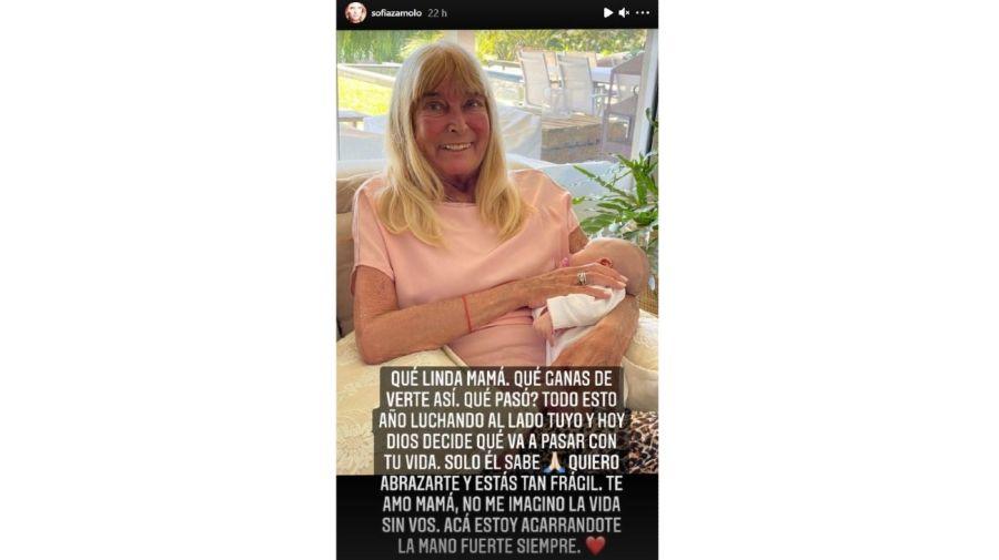 Maria Cristina Guerrero mama de Sofia Zamolo