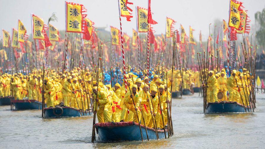 Fotogaleria China