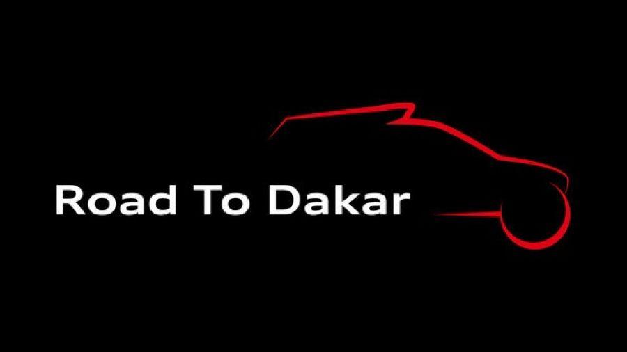 Audi Rally Dakar