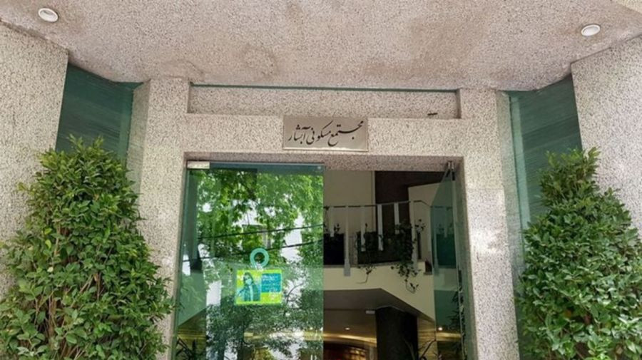Teherán Muerte Diplomática