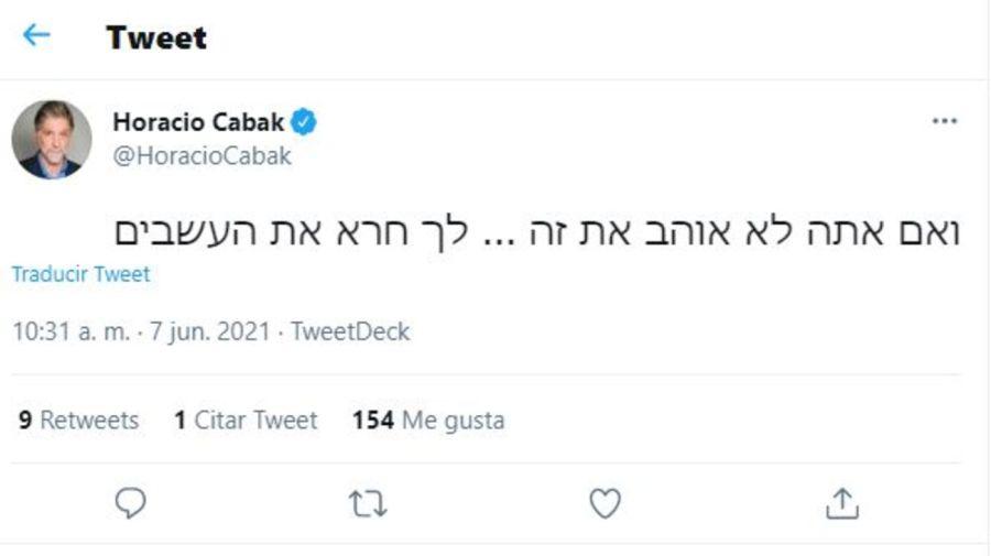 Tuit Horacio Cabak en hebreo