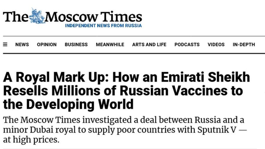 Vacunas 20210802