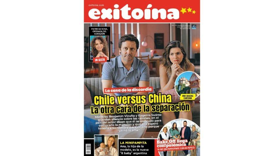 Benjamin Vicuna y la China Suarez en Revista Exitoina