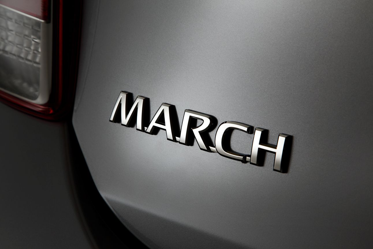 Nissan March logo