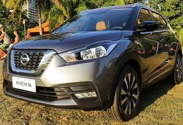 El Nissan Kicks saldrá a la venta en Brasil el próximo 3 de mayo.