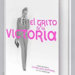 Vicky Xipolitakis-Libro