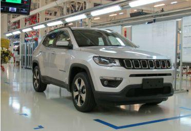 El Jeep Compass se develó mundialmente en Brasil.