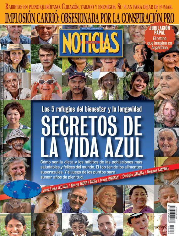 tapanoticias2076