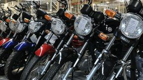 1005_patentamiento motos