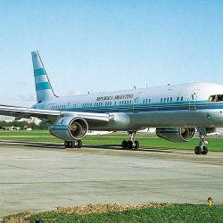 registros-publicos-senalan-que-ya-fue-elegido-el-nuevo-avion-presidencial