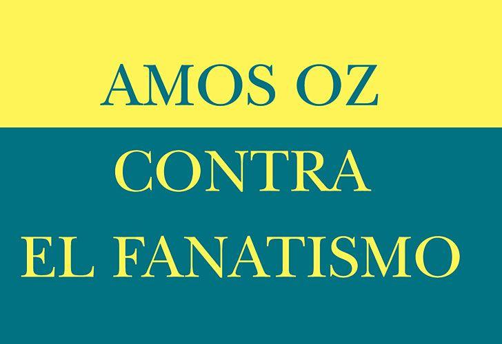 1803_amos_oz_afp_g.jpg