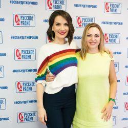 Natalia Oreiro-Rusia-Bandera LGBT (3)