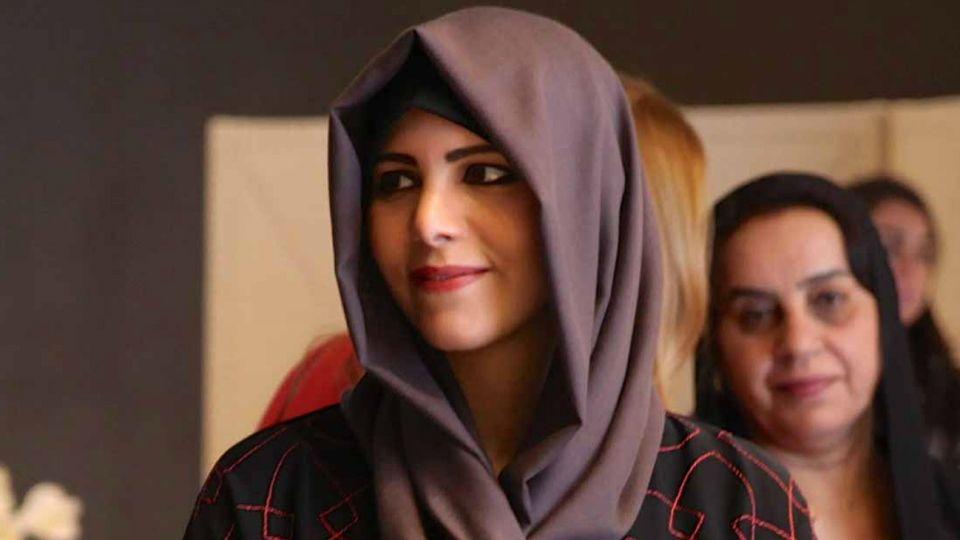 La desaparecida princesa Latifa, de 32 años, es la hija del primer ministro de los Emiratos Árabes Unidos.