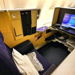 All Nippon Airways First Class
