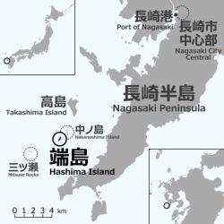 Ubicación de Nagasaki_Hashima en Japón