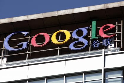 Google Is Planning China Search App, Ending Long Boycott