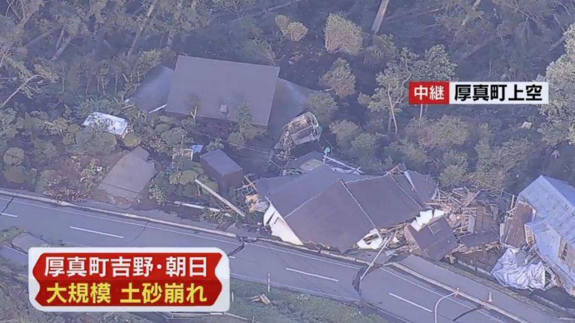 Partido entre Japón y Chile se suspendió por sismo que afectó Sapporo