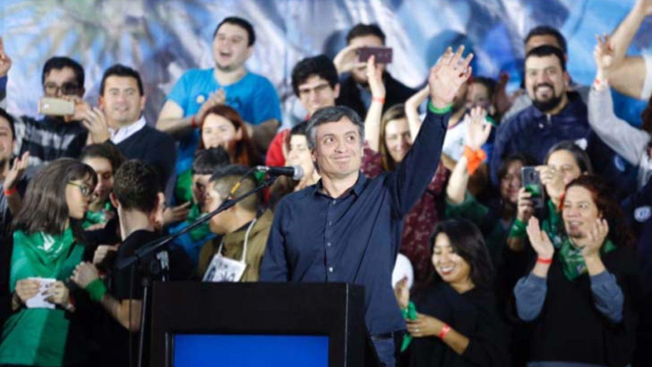 Máximo Kirchner | Foto:cedoc