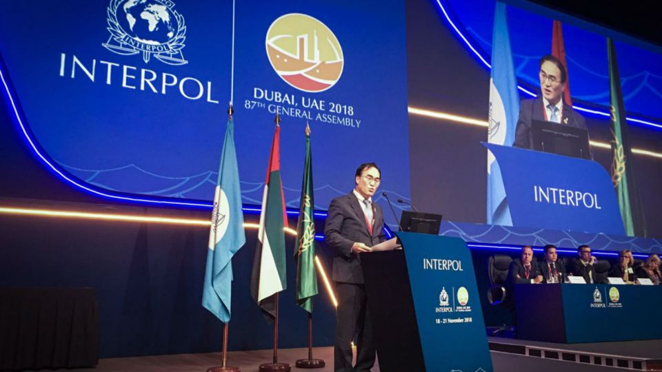 El surcoreano Kim Jong Yang es el nuevo presidente de Interpol.