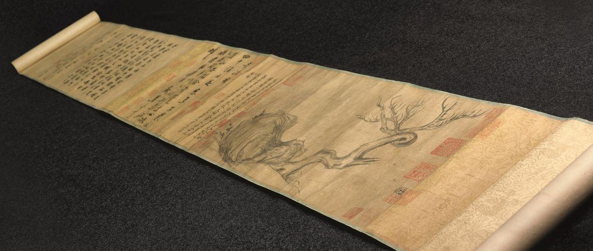 Su Shi es un nombre famoso en China considerado un erudito, estadista y escritor y a menudo comparado con Leonardo da Vinci por sus cualidades renacentistas.