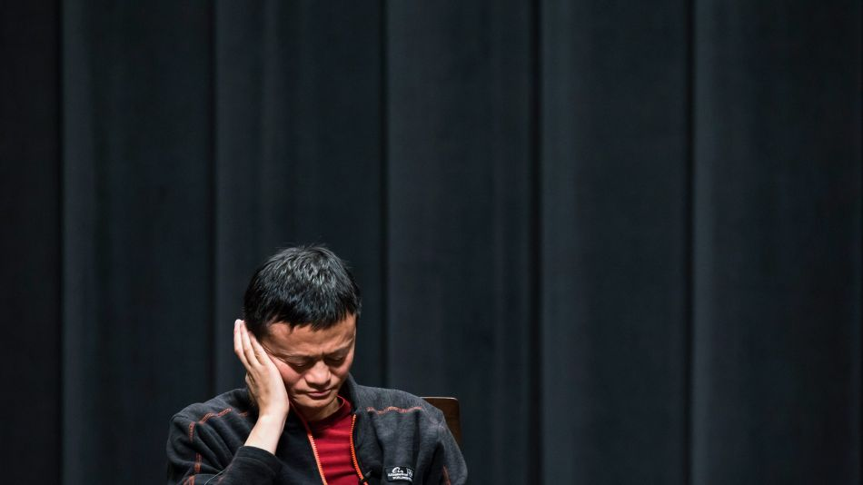 Alibaba Group Chairman Jack Ma Speaks at Waseda University