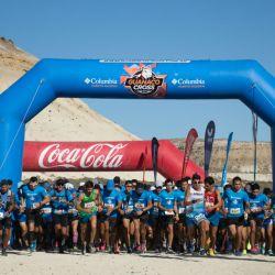 La competencia Guanaco Cross se hará el 24 de marzo de este año por diferentes áreas aledañas a la ciudad chubutense.