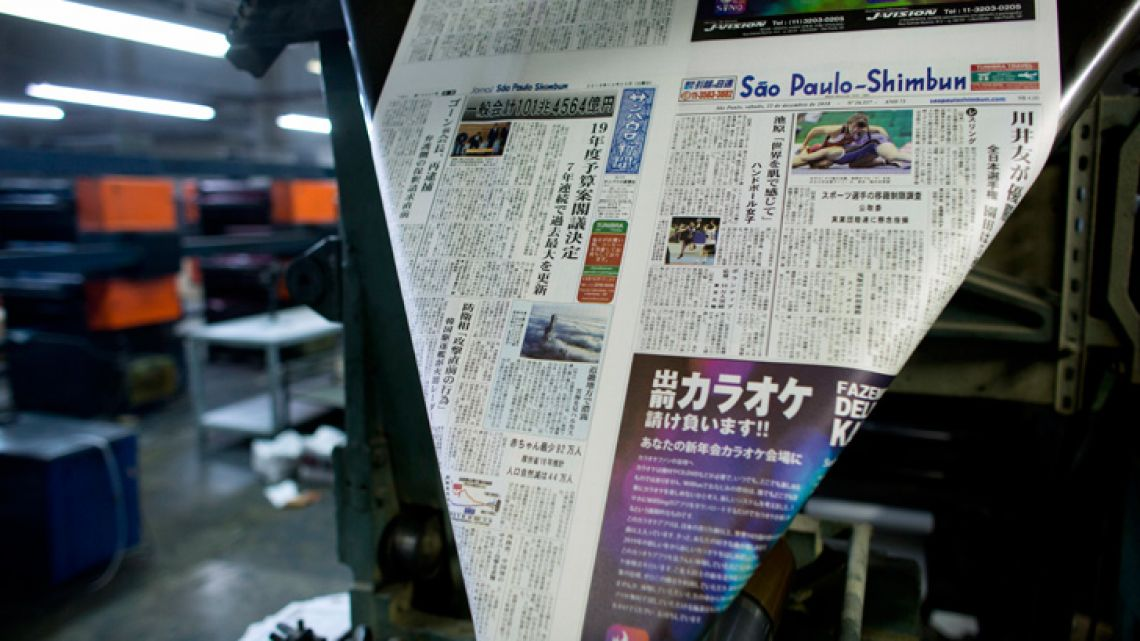 The São Paulo Shimbun Japanese newspaper is printed in São Paulo, Brazil.