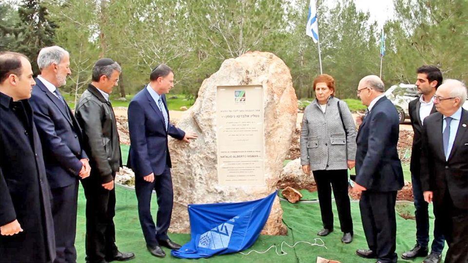 20180119_nisman_homenaje_israel_cedoc_g.jpg