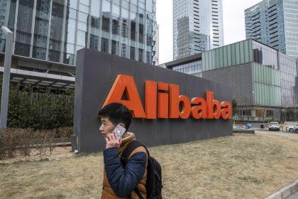 Alibaba Group Holding Ltd.'s Beijing Office Ahead of Earnings Report