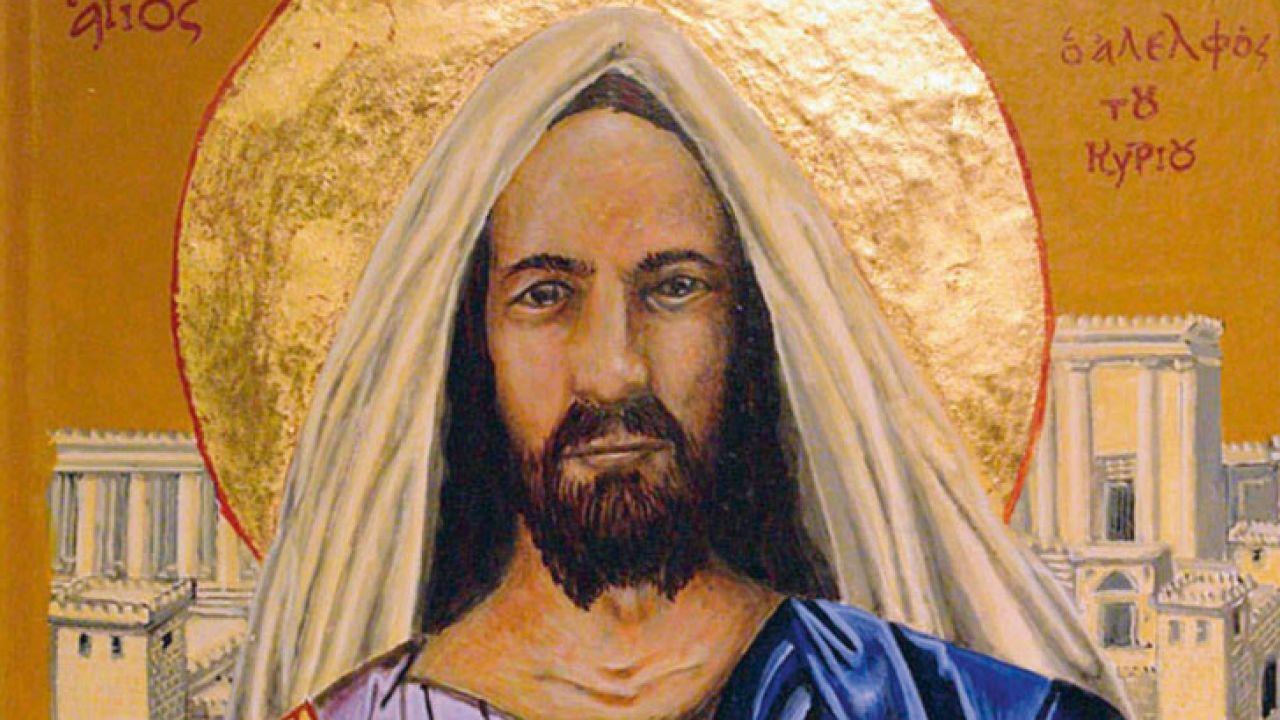 001-santiago-hermano-jesus
