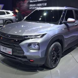 Chevrolet Trailblazer (Salón de Shanghai)
