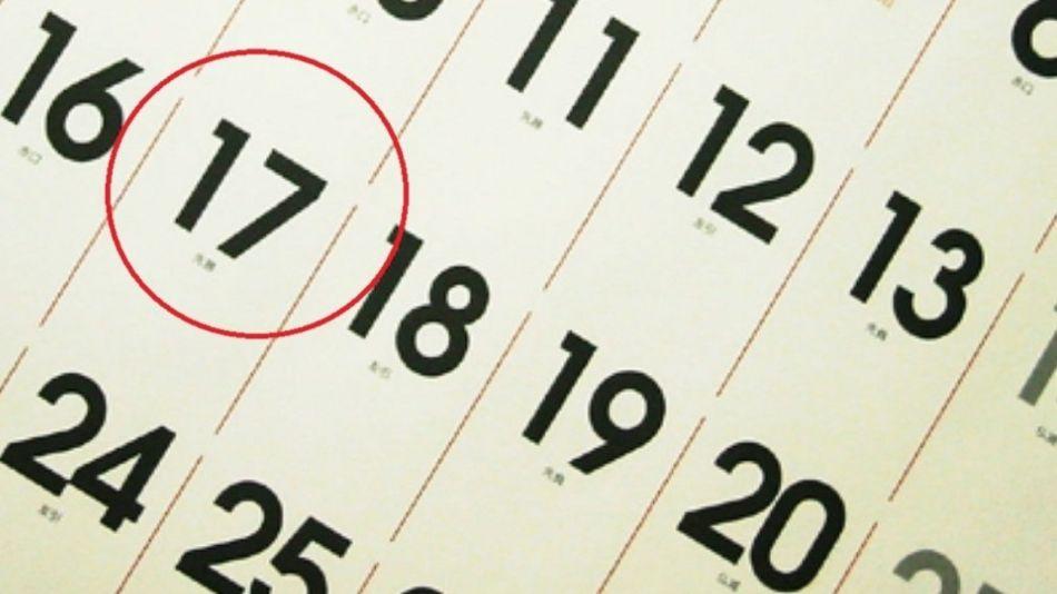 calendario 17 de agosto 08062019