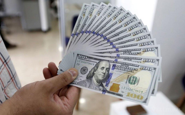 El dólar hoy.