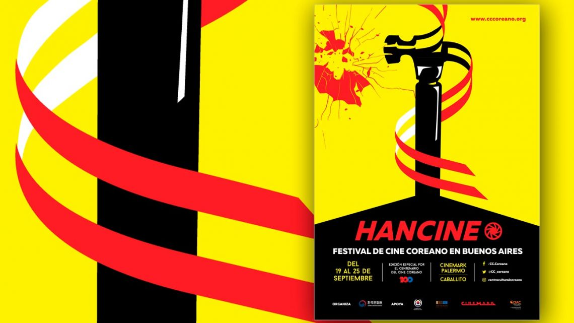 Promotional flier for sixth annual Korean Film Festival in Buenos Aires.
