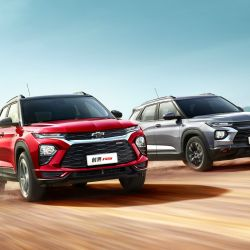 Versiones RS y Redline del nuevo Chevrolet Trailblazer lanzado en el mercado chino.