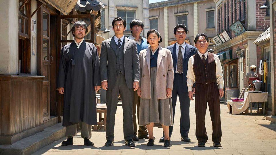 El diccionario secreto, película inspirada en hechos reales ambientada en la época de la ocupación japonesa.