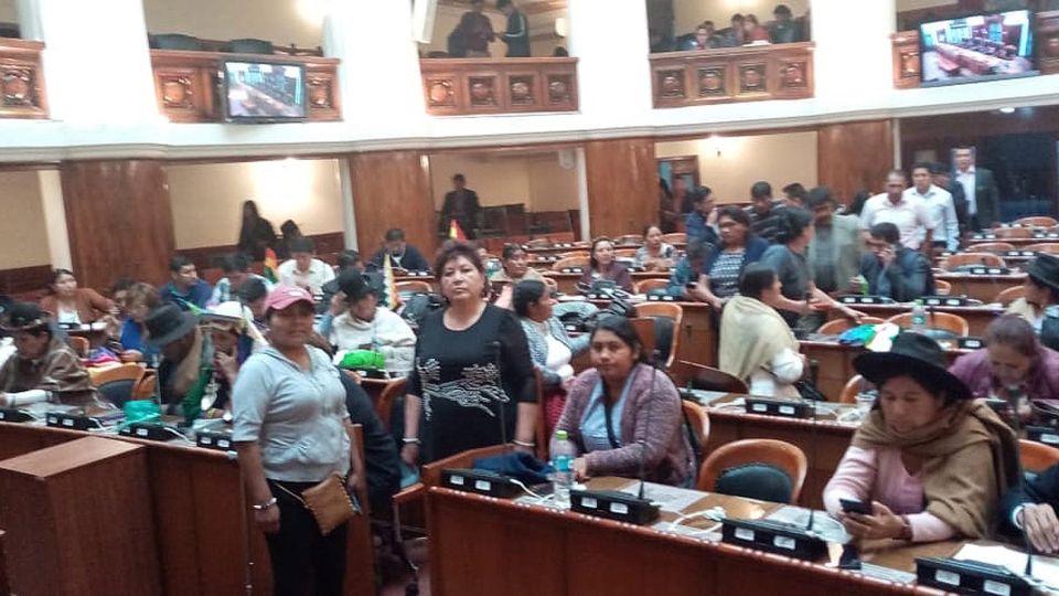El interior del Parlamento Boliviano.