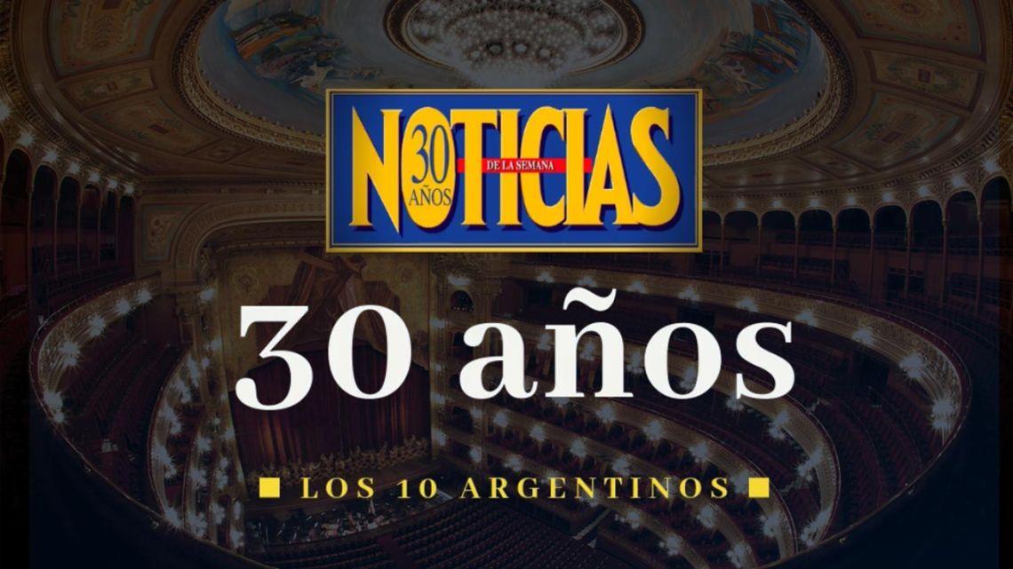 #NOTICIAS30: el mega evento del año en el Teatro Colón   Foto:cedoc